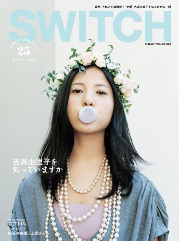 吉高由里子の画像 p1_36