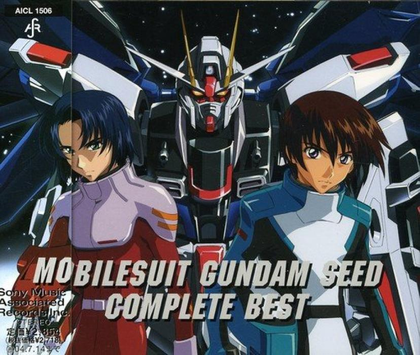機動戦士ガンダムSEED COMPLETE BEST Soundtrack