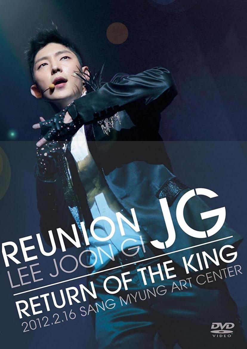 REUNION JG DVD