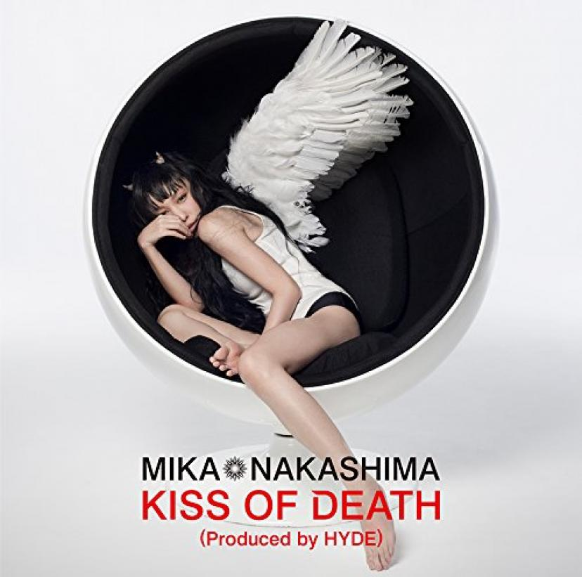 KISS OF DEATH(Produced by HYDE)(初回生産限定盤B)(DVD付) Single, Limited Edition, Maxi