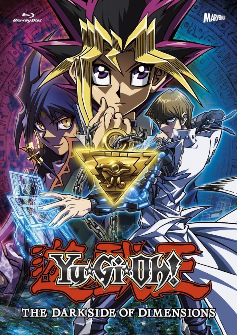 劇場版『遊☆戯☆王 THE DARK SIDE OF DIMENSIONS』 [Blu-ray]