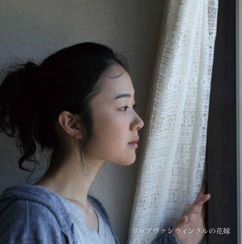 リップヴァンウィンクルの花嫁 プレミアムボックス [Blu-ray]