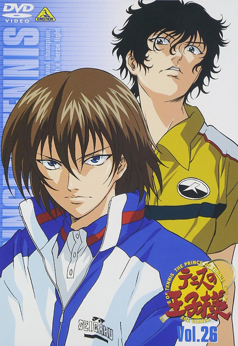 テニスの王子様 Vol.26 [DVD]