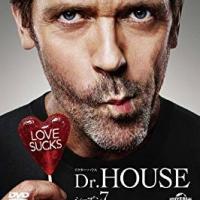 『Dr. HOUSE/ドクターハウス』についてあなたの知らない13のこと