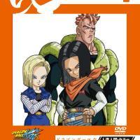 シリーズ1の人気敵キャラ、人造人間17号を徹底解剖【ドラゴンボール】
