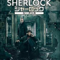 『SHERLOCK シャーロック』シリーズのあらすじ・メインキャストをざっくり紹介!
