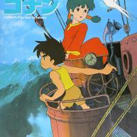 まさに不朽の名作!宮崎駿初監督作品『未来少年コナン』の魅力を徹底解説