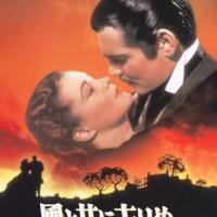 映画『風と共に去りぬ』に出てくる名言、名ゼリフまとめ【明日は明日の風が吹く】