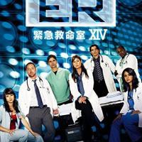 海外ドラマ『ER緊急救命室』の魅力を徹底解剖!あらすじ・キャストまとめ