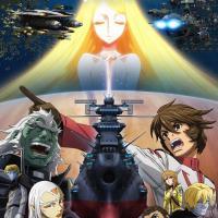 アニメ映画『宇宙戦艦ヤマト2202 愛の戦士たち』あらすじ・キャスト