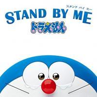 """『STAND BY ME ドラえもん 2』が2020年8月7日に公開!「おばあちゃんの思い出」をベースにした""""ドラ泣き""""必至の感動作!"""