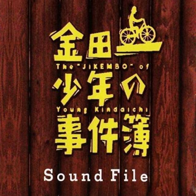 Pandora 事件 金田一 neo 少年 の 簿