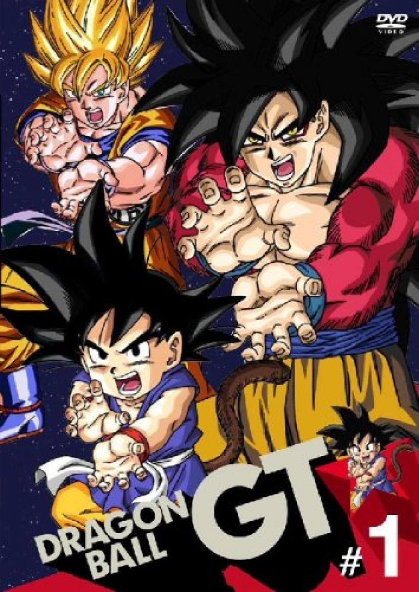 DRAGON BALL GT1