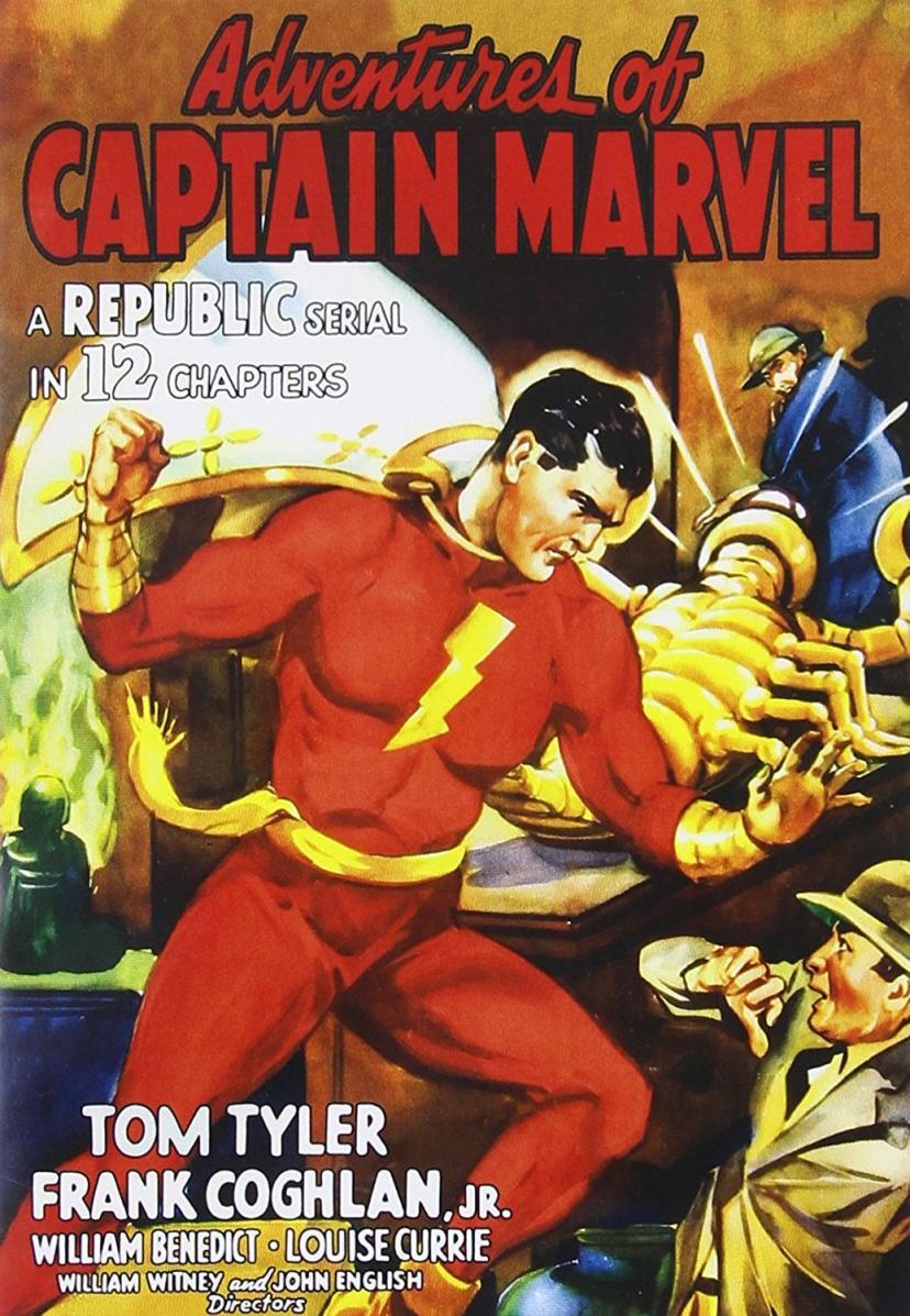 『キャプテン・マーベル』(DC)