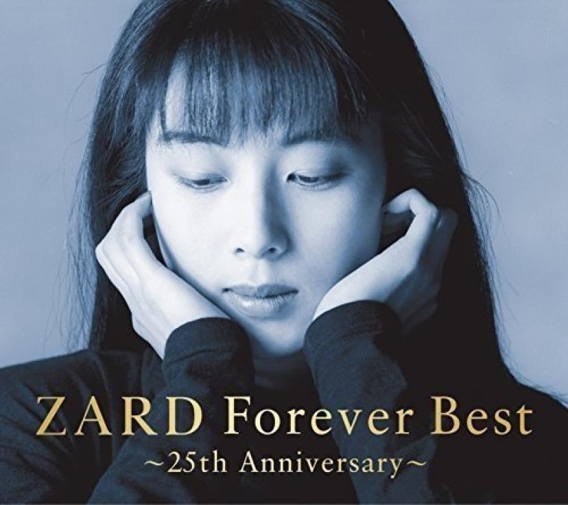 『ZARD Forever Best~25th Anniversary~』ZARD