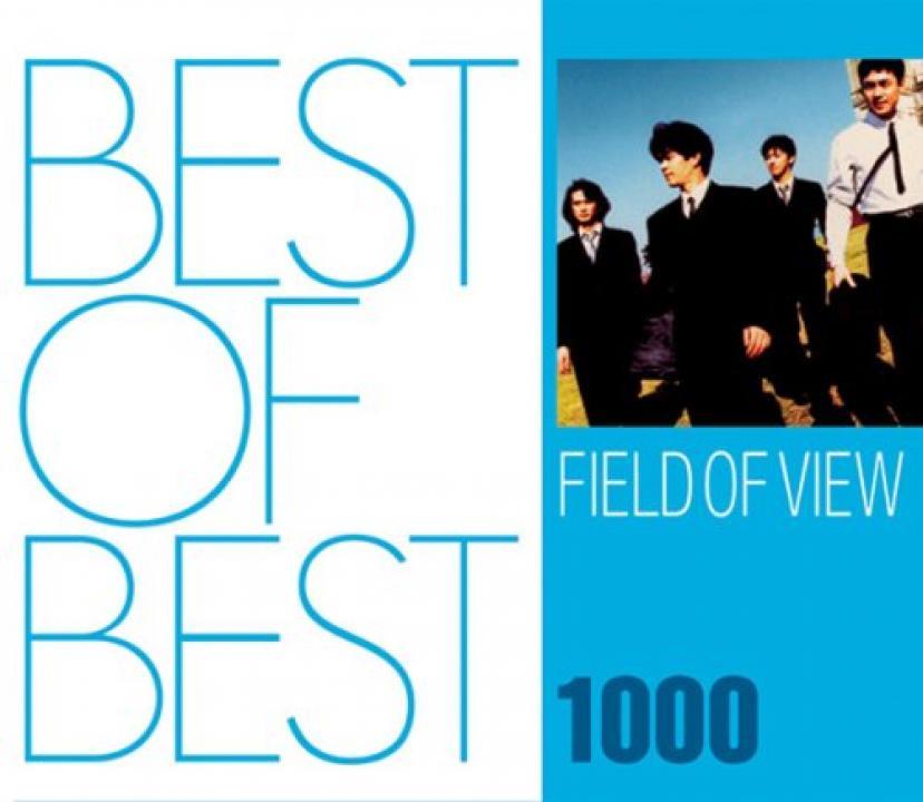 『BEST OF BEST 1000 』FIELD OF VIEW