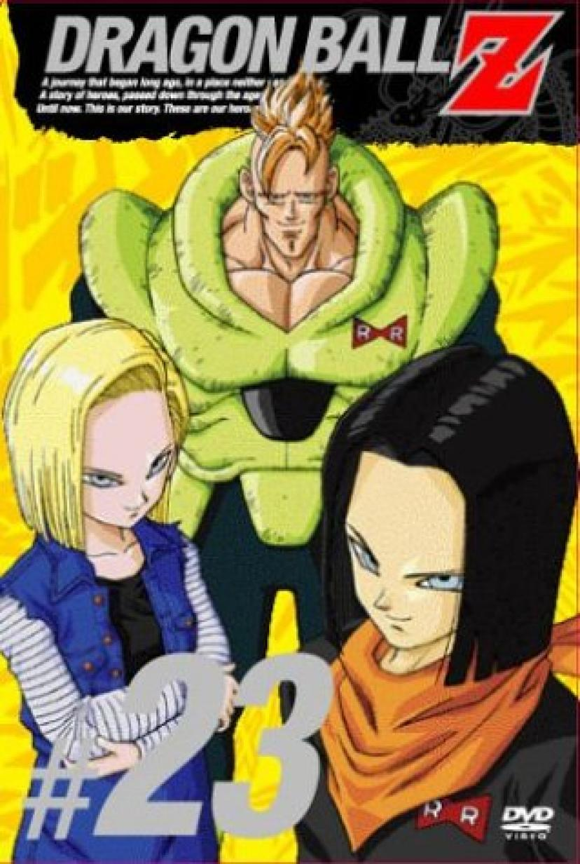 DRAGON BALL Z 第23巻