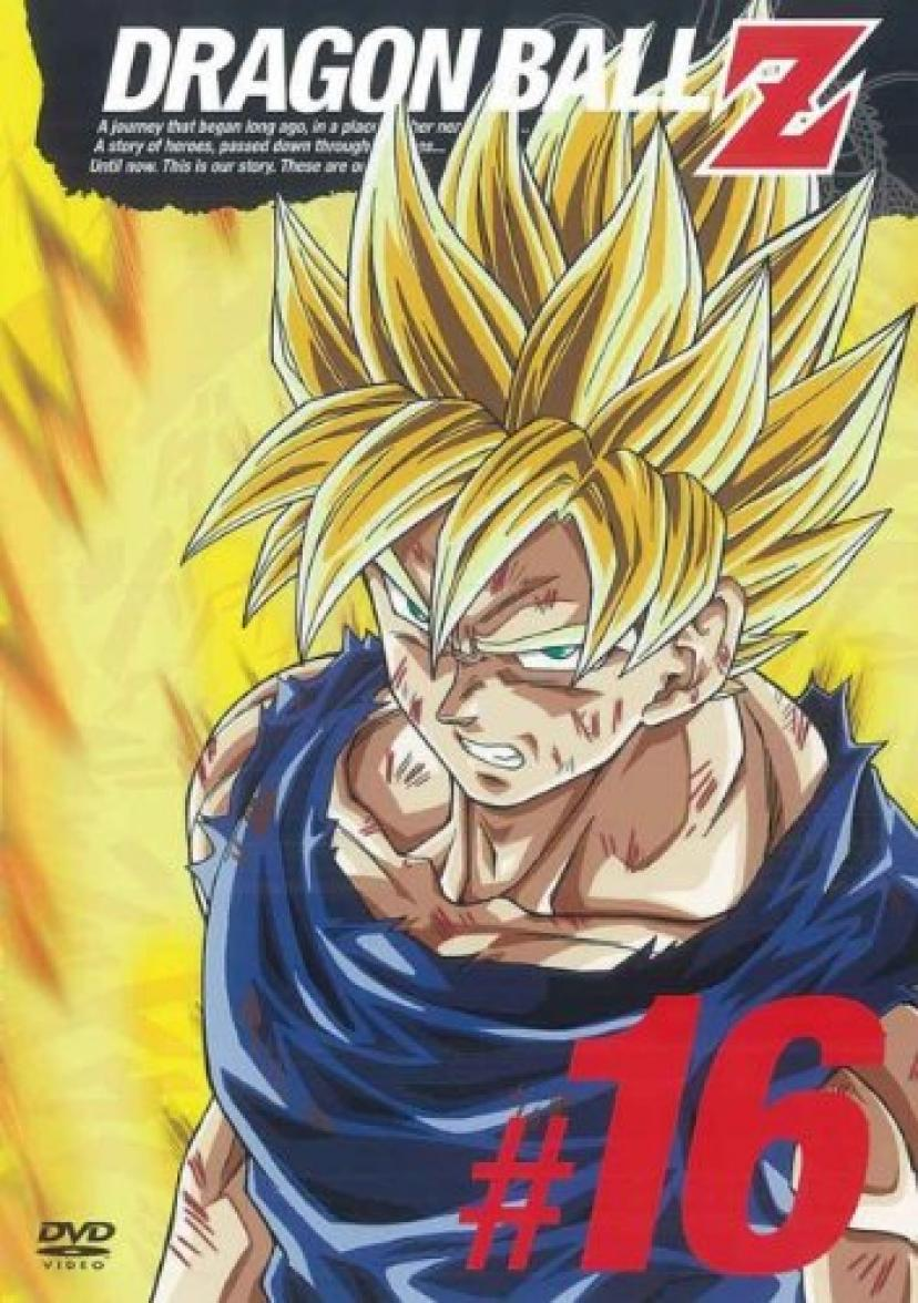 DRAGON BALL Z ♯16 [DVD]