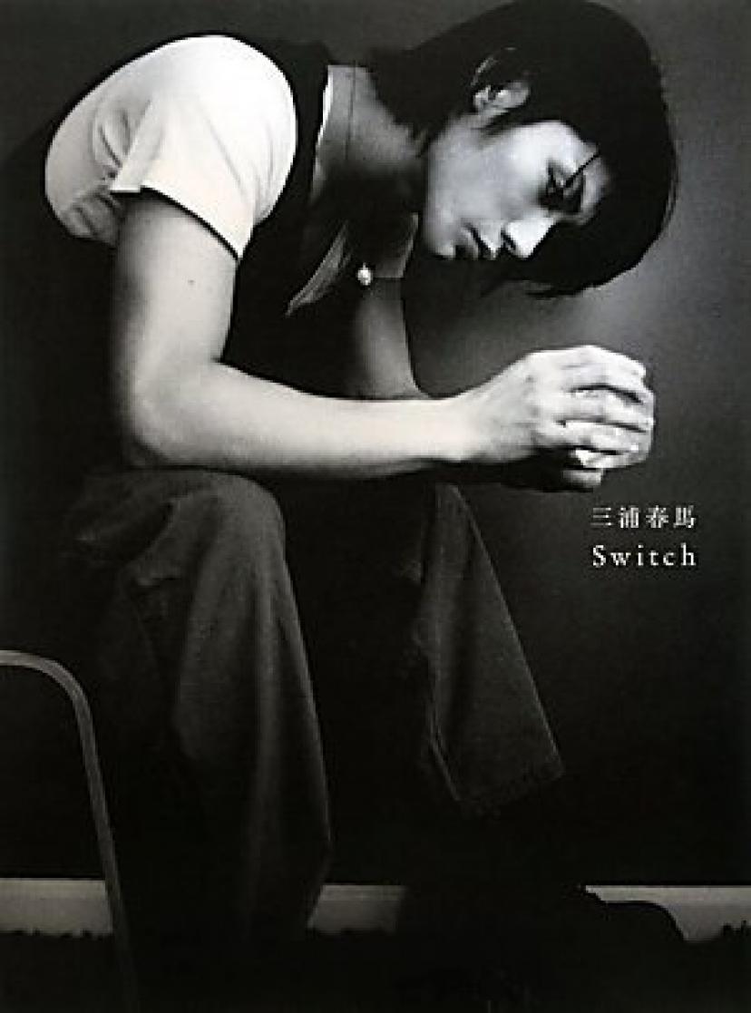 三浦春馬写真集 Switch