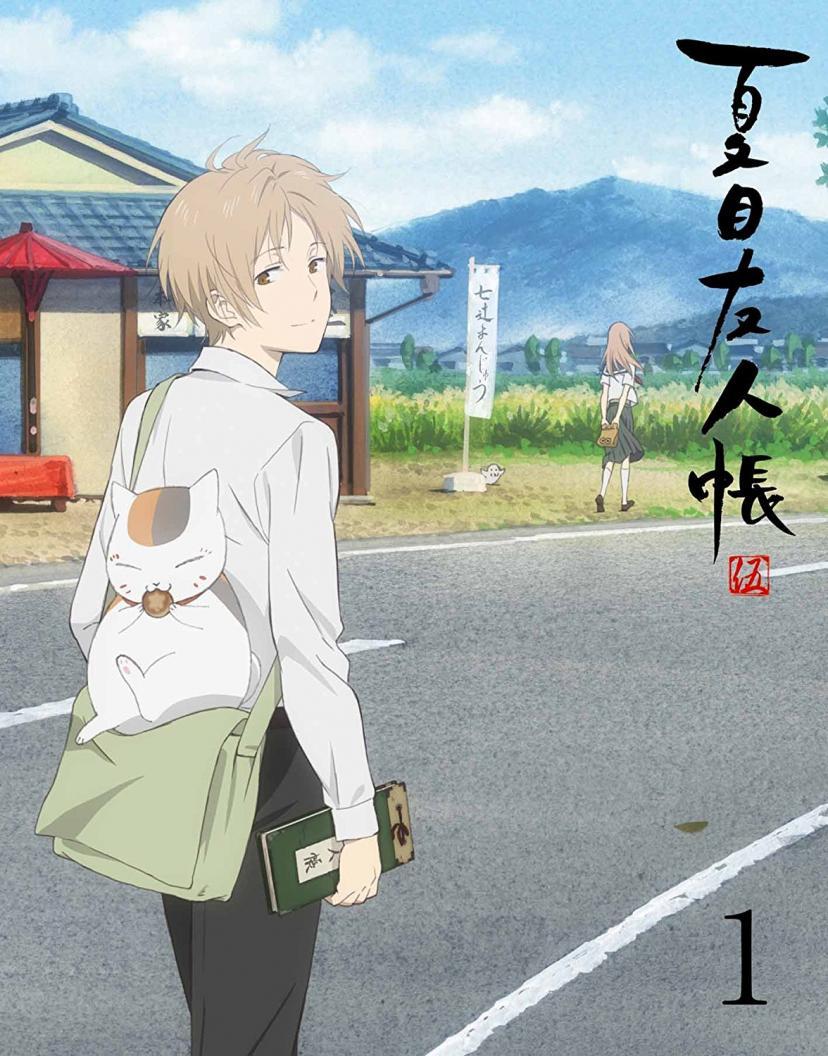 夏目友人帳 伍 1(完全生産限定版) [DVD]