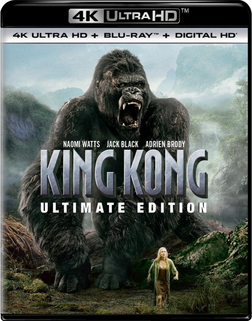 キングコング King Kong