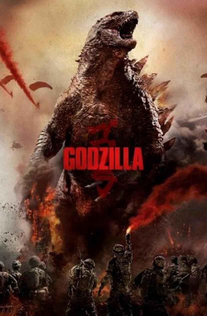 Godzilla ゴジラ