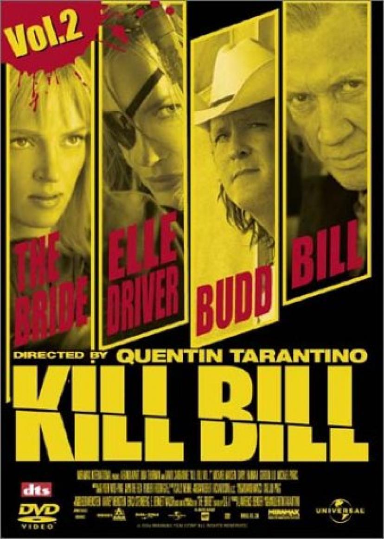 キル・ビル Vol.1 & 2 ツインパック [DVD]