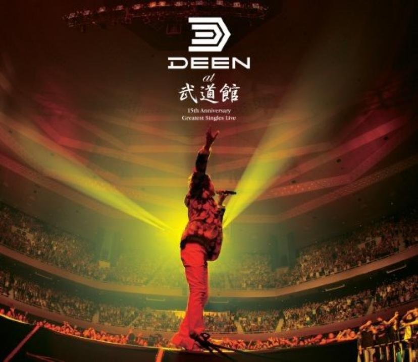 『DEEN at 武道館~15th Anniversary Greatest Singles Live~』