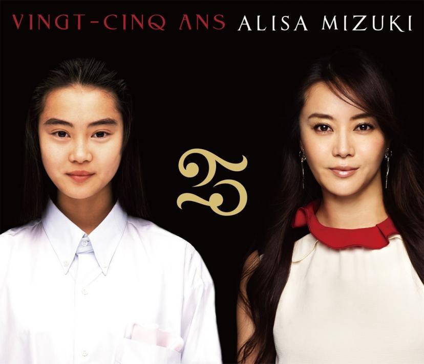 『VINGT-CINQ ANS』