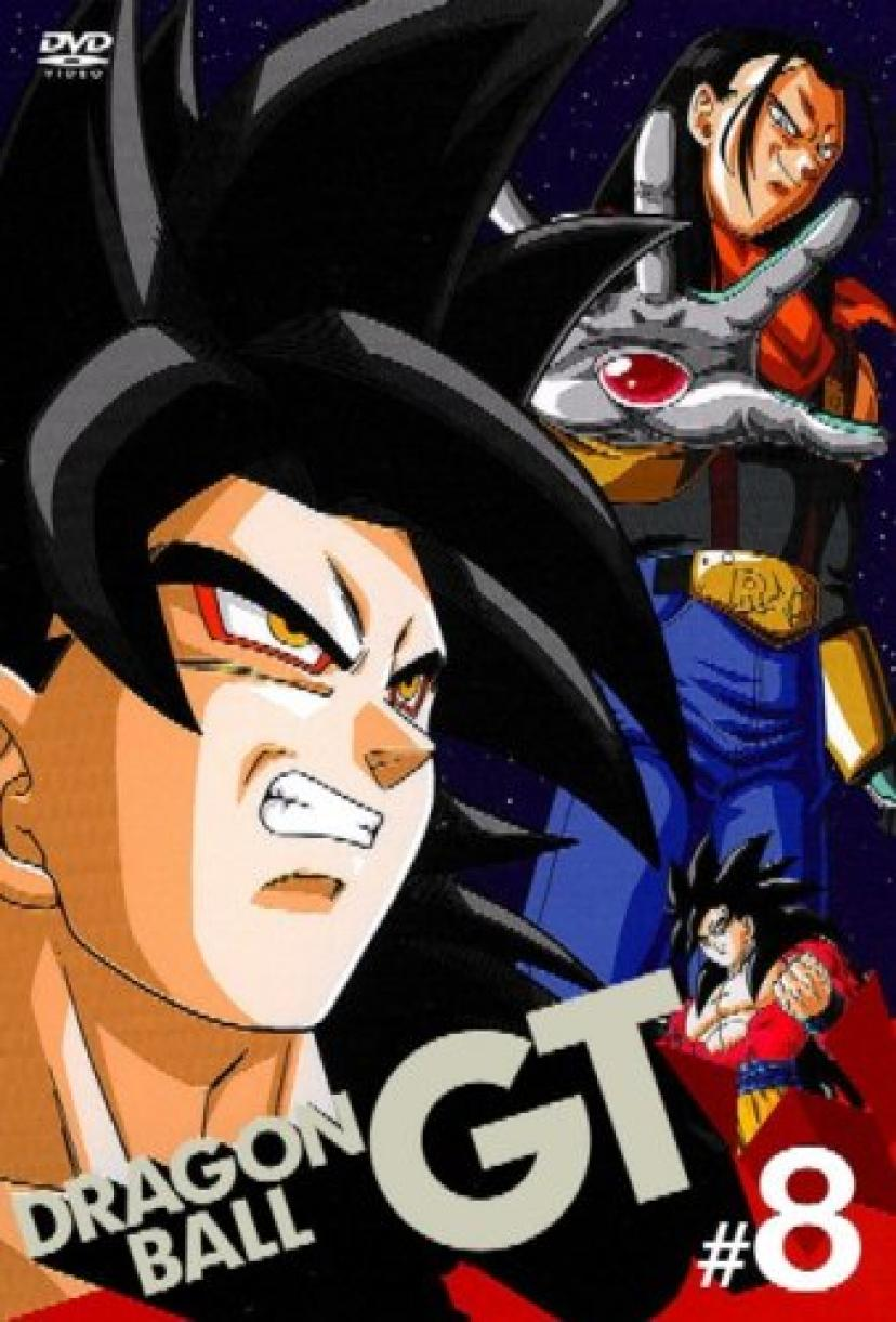 DRAGON BALL GT #8
