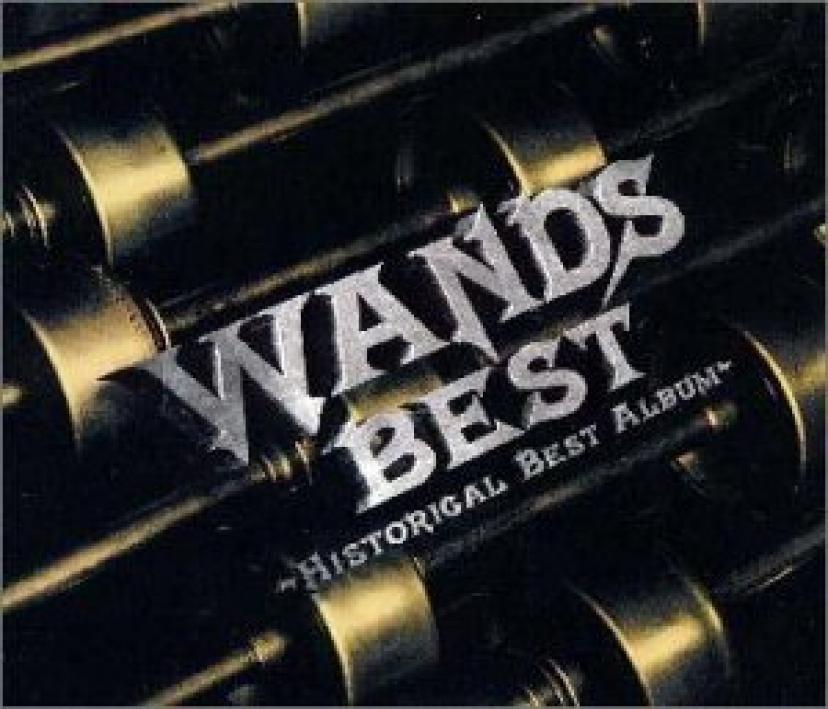 『WANDS BEST 〜HISTORICAL BEST ALBUM〜』WANDS