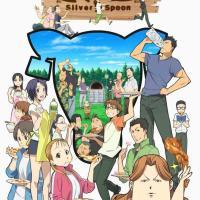 アニメ『銀の匙』1期と2期を無料視聴できる動画配信サービスって?