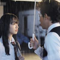 実写映画『恋は雨上がりのように』のフル動画を無料視聴する方法