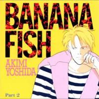 美しき孤高の天才『BANANA FISH』のアッシュ・リンクスとは