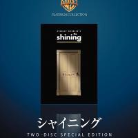 映画『シャイニング』を無料で視聴できる動画配信サービスの紹介!【日本語字幕対応あり】