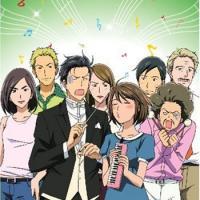 クラシック音楽×ラブコメ!アニメ『のだめカンタービレ』を紹介!