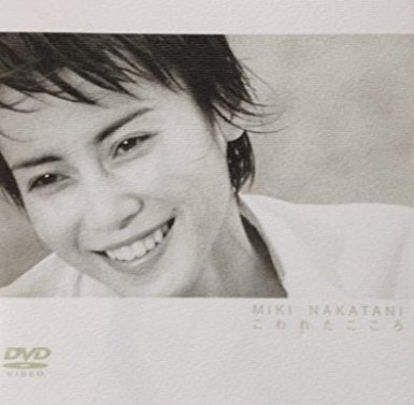 ダイエットに成功した中谷美紀が美しい!出演映画、ドラマを紹介 ...