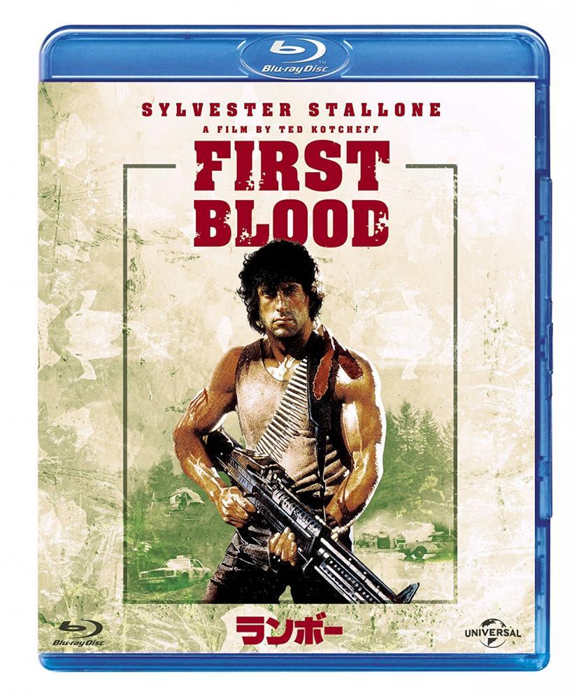 され 公開 た 原題 映画 は の ランボー 1982 スタローン シルベスター 主演 年 に の