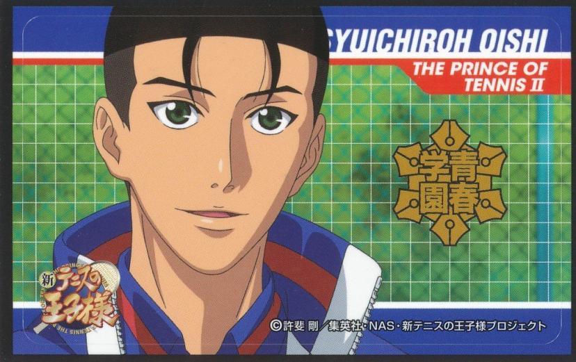 テニスの王子様 大石秀一郎