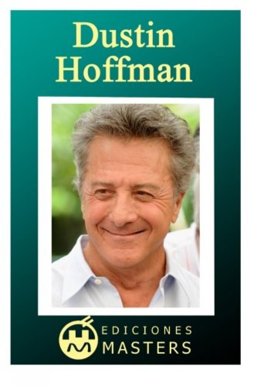 ダスティン・ホフマン