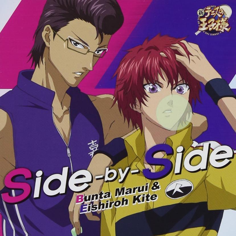 Side-by-Side Single, Maxi