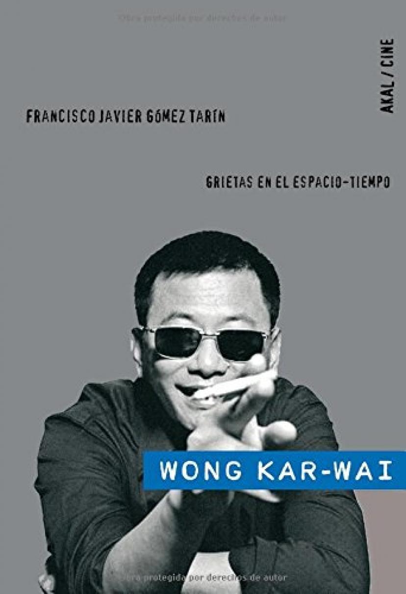 ウォン・カーウァイ