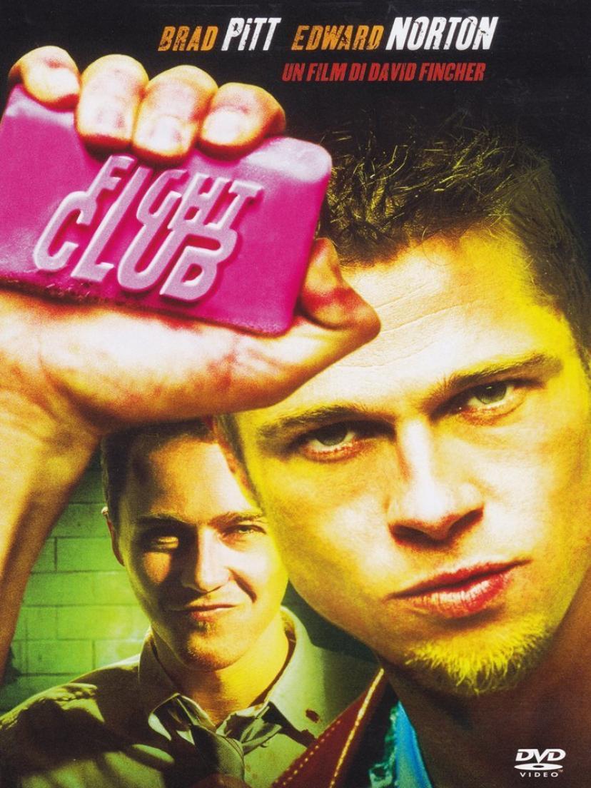 『ファイトクラブ』