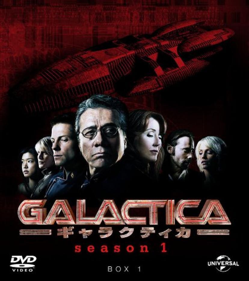 GALACTICA/ギャラクティカ