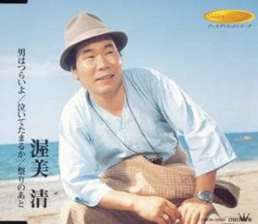 渥美清、『男はつらいよ』シリーズで知られる国民的俳優のデビューから ...