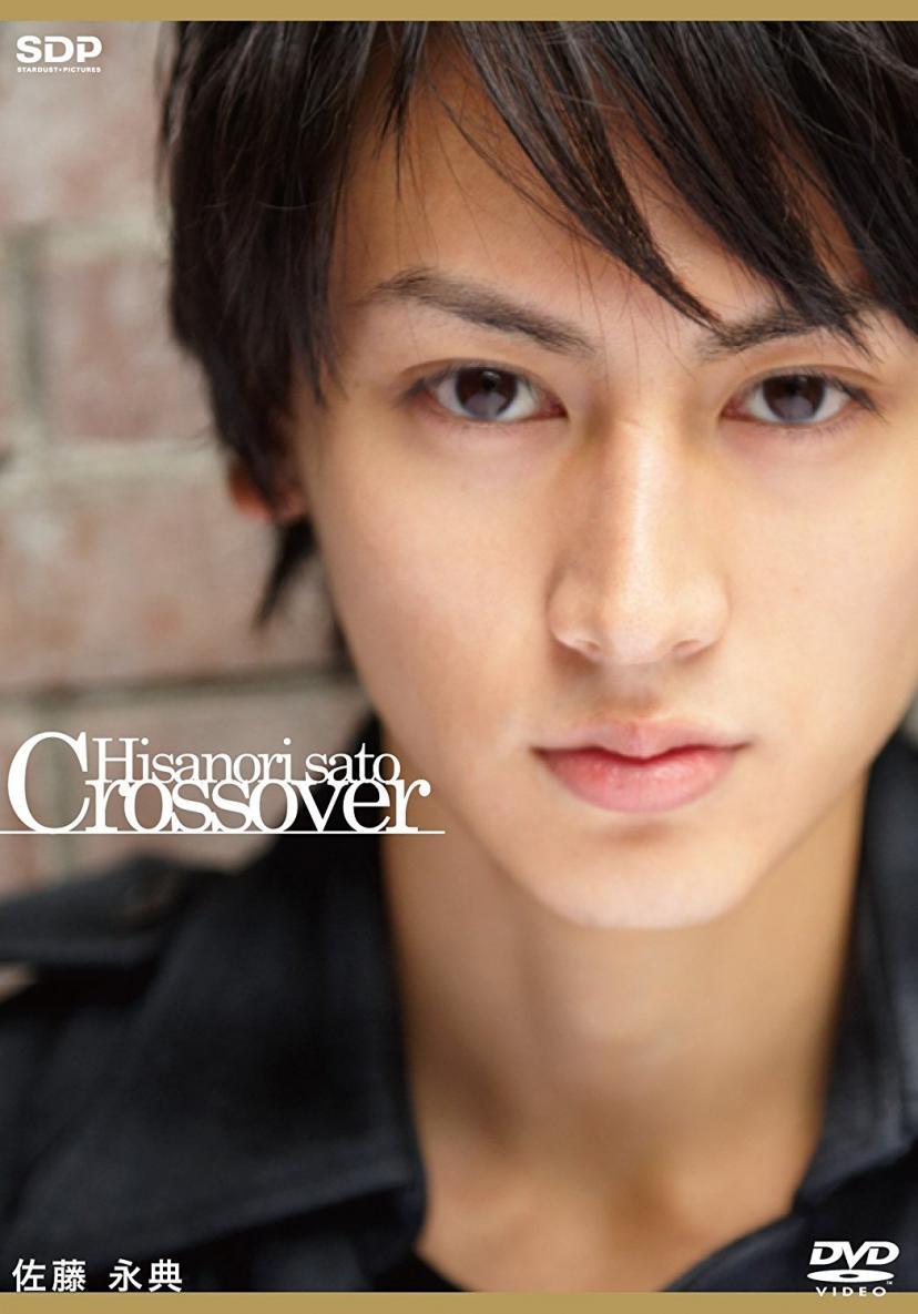 佐藤永典DVD「Crossover」