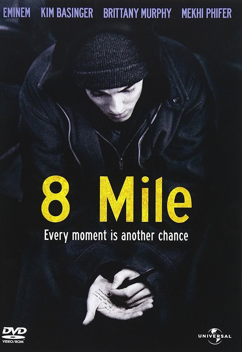 『8マイル』