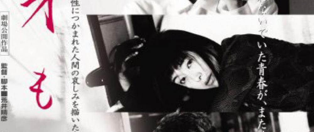 かたせ り の は いくつ 大阪府河内長野市の内科・消化器内科「かたせ内科クリニック」