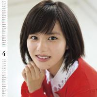 松風理咲、『グッドパートナー 無敵の弁護士』でドラマデビューする可愛い女優の魅力に迫る