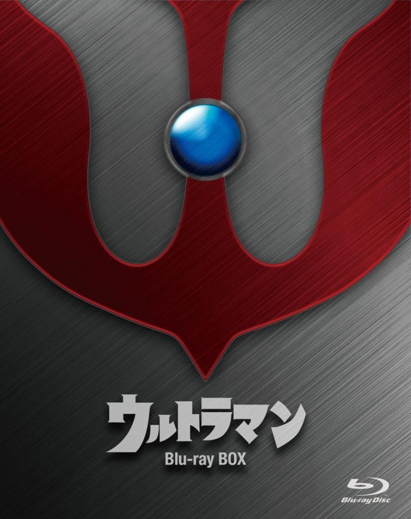 ウルトラマン Blu-ray BOX Standard Edition バンダイビジュアル